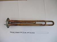 Нагрев.элемент RF 2,0 кВт.М4 под анод,М10052