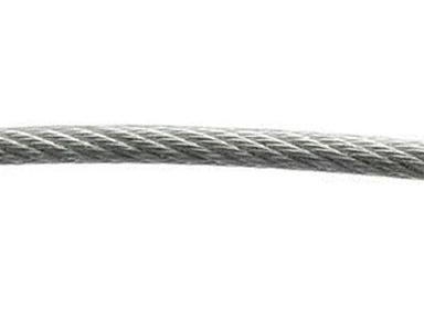 Трос стальной оцинк.ф8 мм