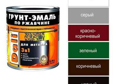Грунт-эмаль по ржавчине 3 в 1 DALI 0,75л красно-коричневый