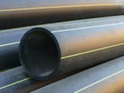 ПНД Труба для газа ф32х3мм с желтой полосой  (64,4р.)