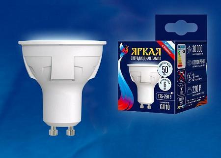 Лампа светодиодная JCDR-6W/NW/GU10/FR РLР01WН