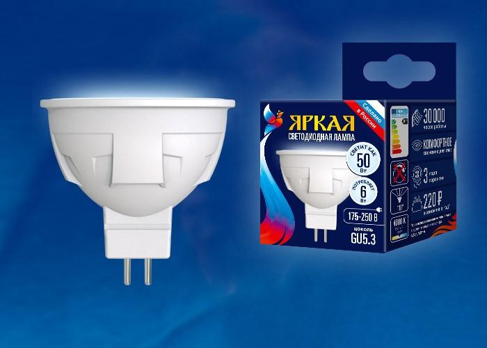 Лампа светодиодная JCDR-6W/WW/GU5,3/FR РLР01WН