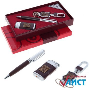 Набор зажигалка+ручка+брелок