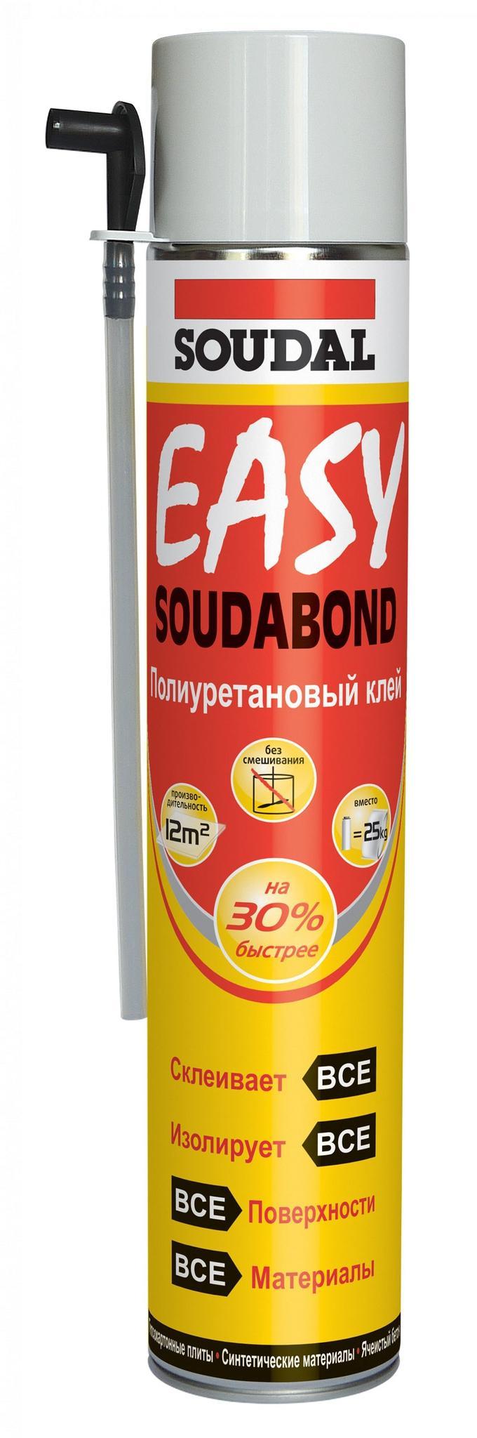 Клей для пенополистирола полиуретан Соудал Soudabond EASY 750мл