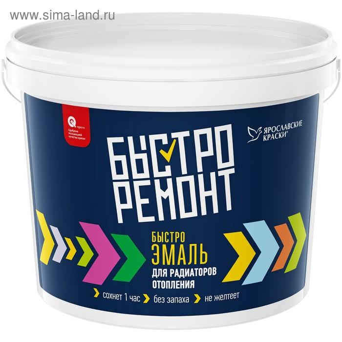 Эмаль акриловая Ярославская белая глянец универсальная 0,9кг