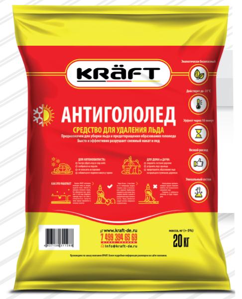 Антигололед Kraft 20 кг
