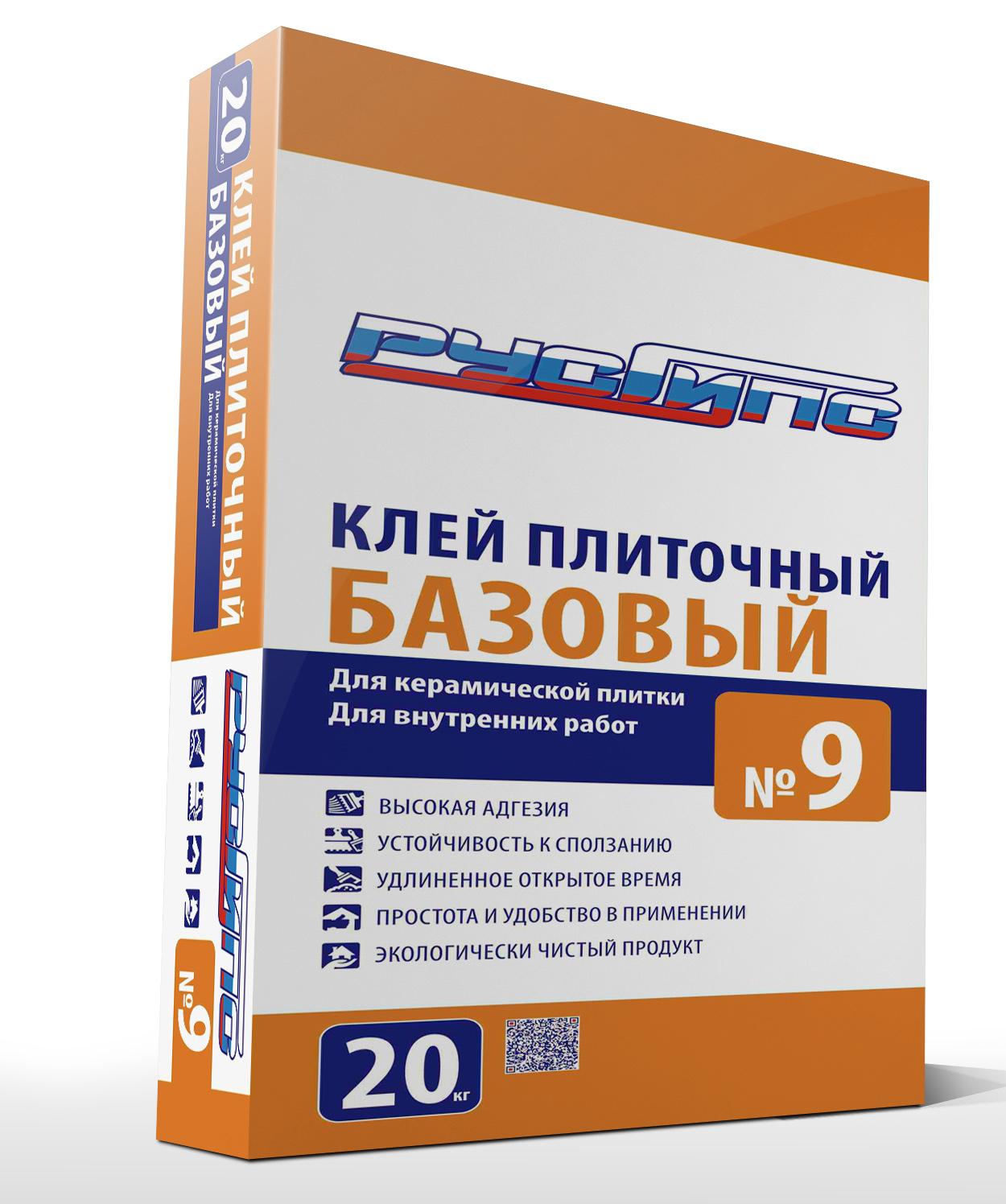 Клей плиточный для внутренних работ №9 РУСГИПС 20 кг