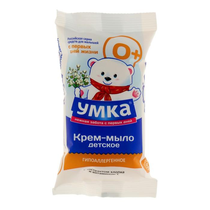 """Мыло детское""""Умка""""витамин Е 80г"""