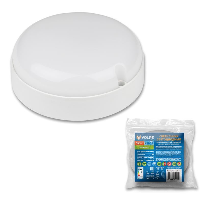 Светильник светодиодный ULW-Q223-12W/6500 круг IP65 белый