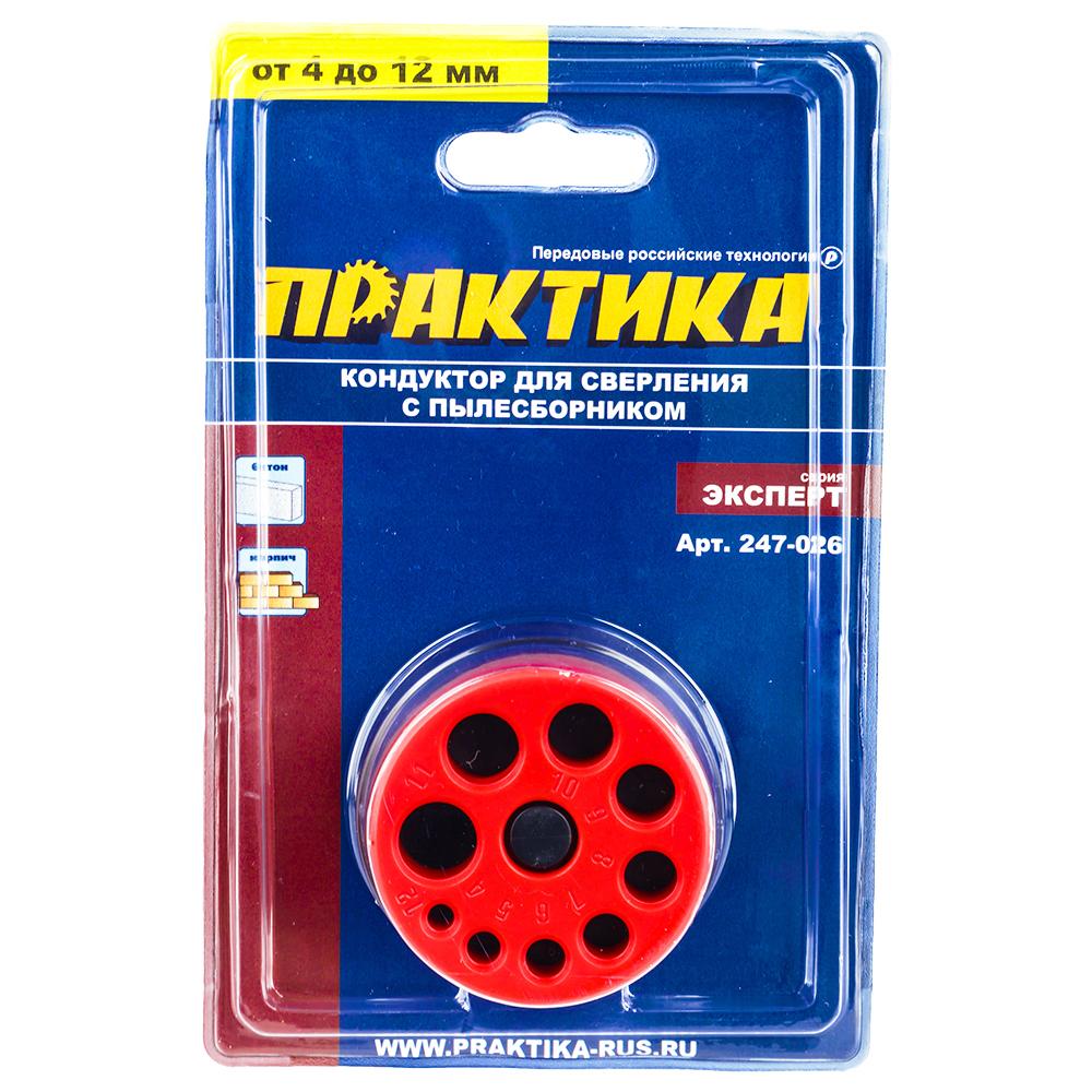 Кондуктор для сверления от 4 до 12 мм ПРАКТИКА (с пылесборником)