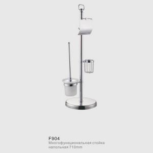 904 F Многофункциональная стойка напольная 710 мм