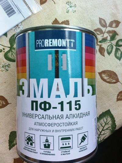 Эмаль ПФ-115 Проремонт Шоколадно-коричневый 1,9кг