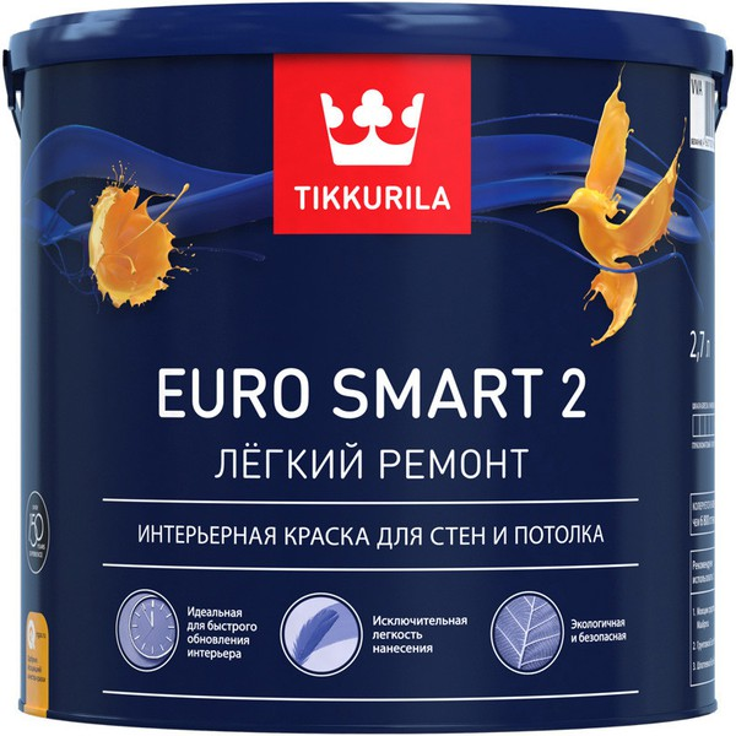 Краска Тиккурила ЕВРО-2 латексная белая 2,7л