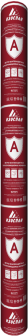 Изоспан A (подкровельная паропрониц.ветрозащита) (рулон-1,6х43,75 м, 70 м.кв.)