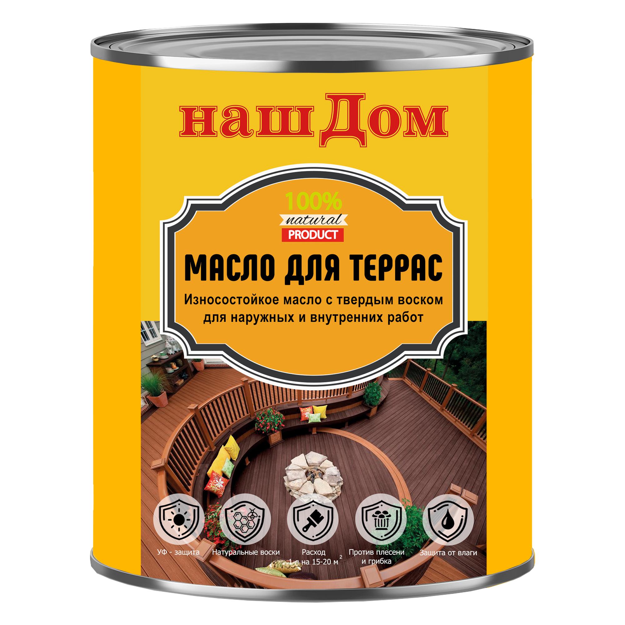 Масло для террас Наш Дом 0,75л Дуб