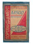 Цемент серый  М-500   5 кг