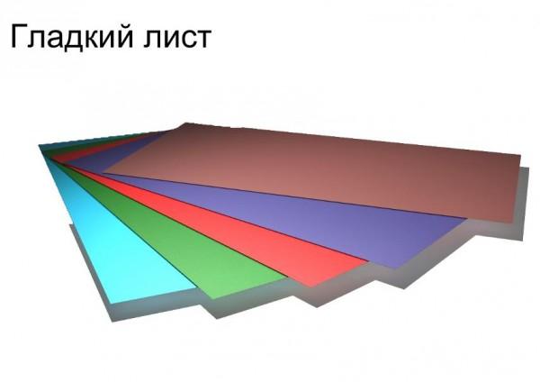 Лист плоский 2000х1250мм цветной (коричневый)