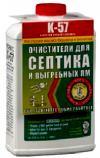 Средство по уходу септиков 509 (лечение выгреб.ям)