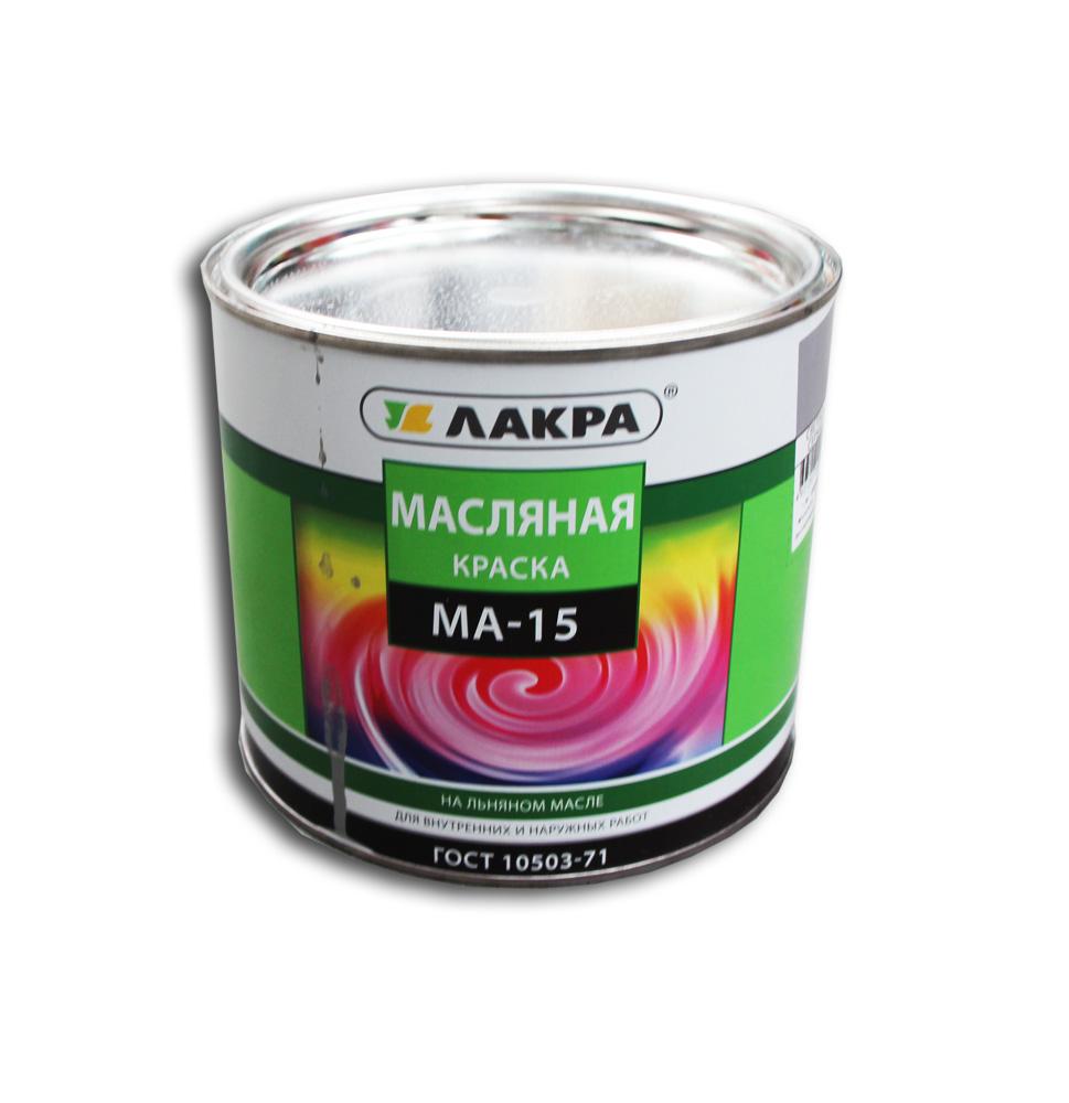 Краска МА-15  1,9 кг Серый Лакра