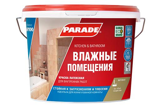 Краска PARADE W100 латекс белая матовая 9 л