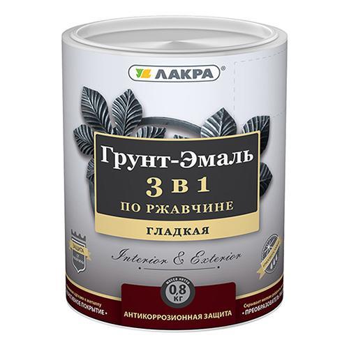 Грунт-эмаль по ржавчине 0,8 кг красно-коричневый Лакра