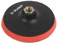 Тарелка опорная ЗУБР для УШМ ф125 мягкая 35782-125