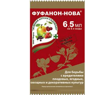 Фуфанов-Нова 6,5мл