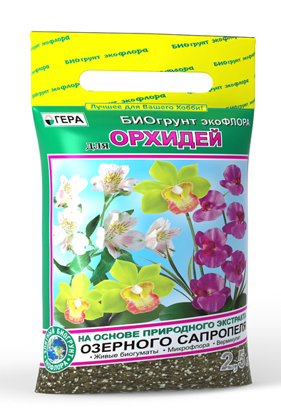 """БиоГрунт """"Для Орхидей""""2,5л"""