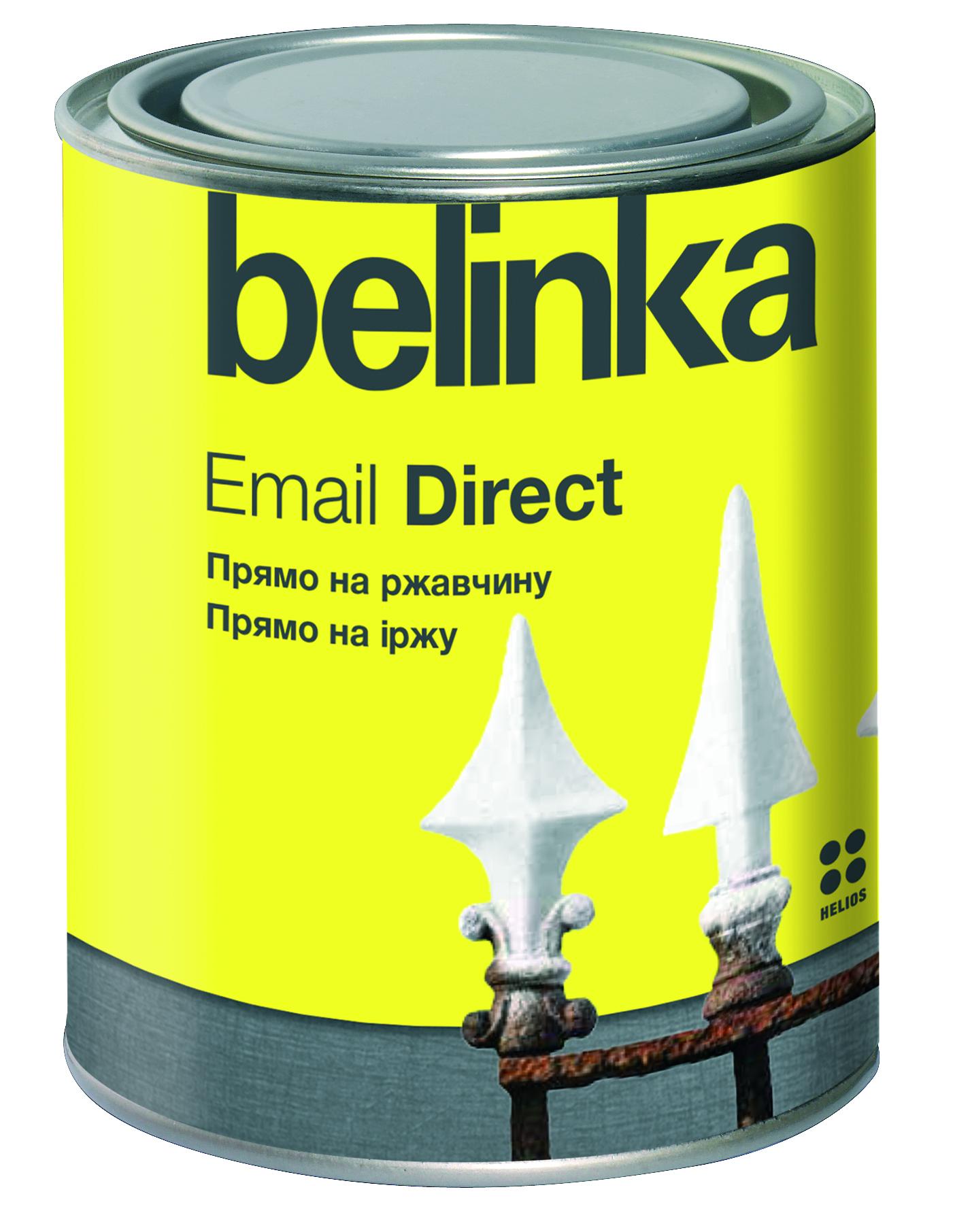 Эмаль по металлу BELINKA 0,75л зелёная