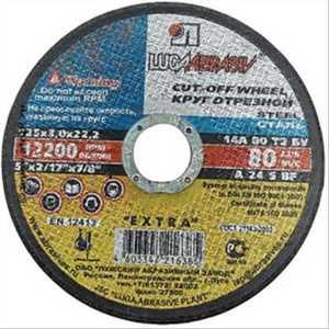 Диск отрезной по металлу 350х32х3,5 мм мет+нерж