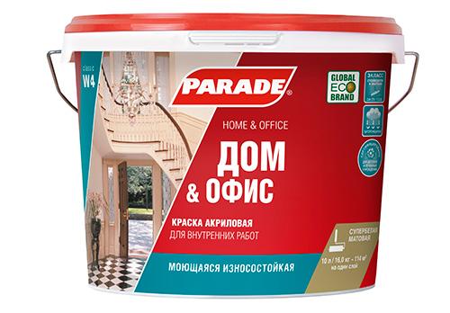 Краска PARADE W4 акрил белая матовая 2,5 л