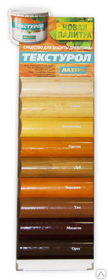 Текстурол лазурь 3л махагон деревозащитное средство