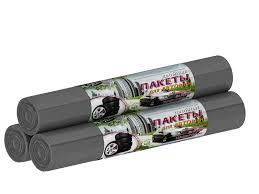 Пакеты для хранения авто шин 100х110см 5шт