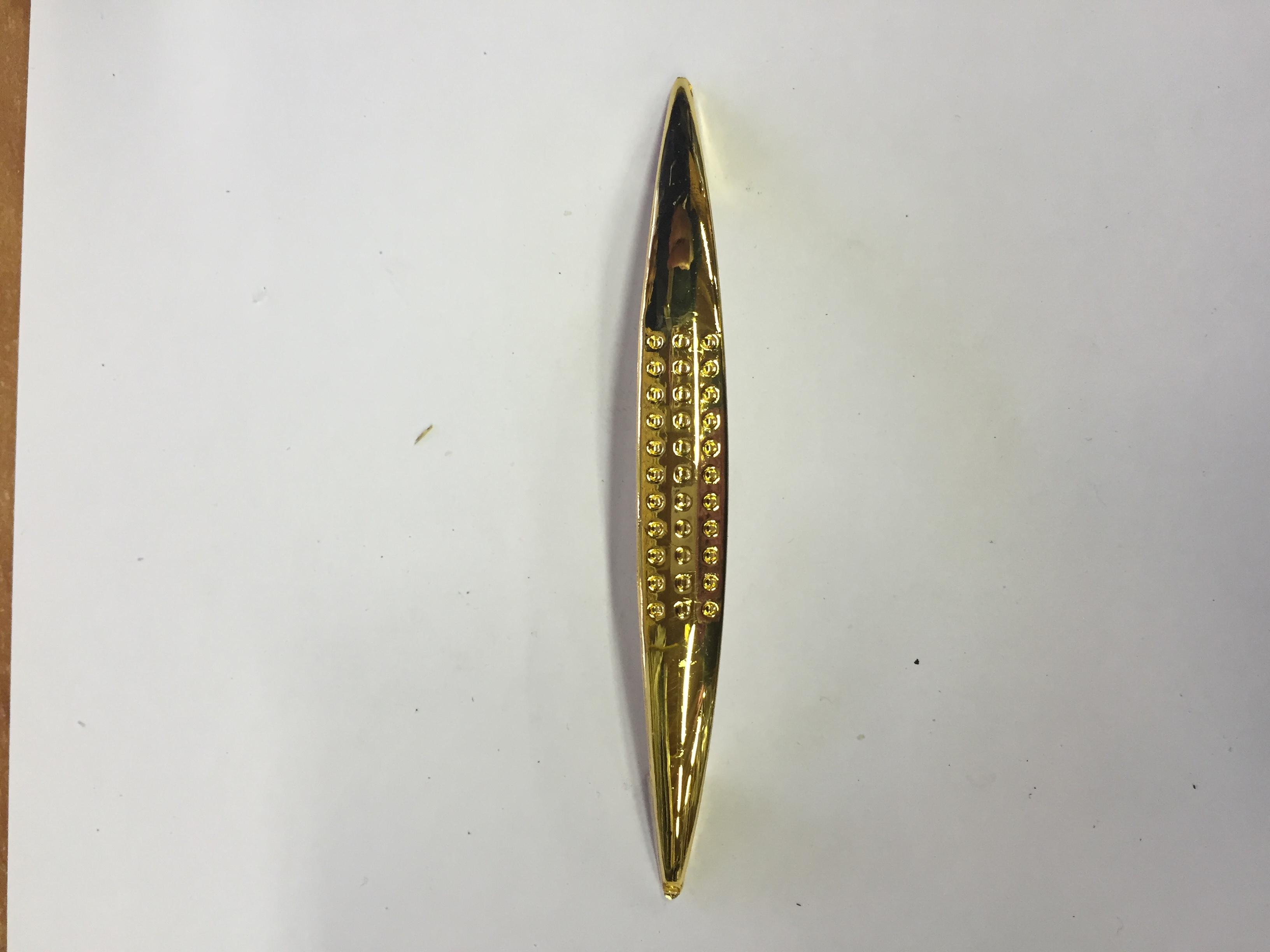 Ручка мебельная 2856-96 (золото)