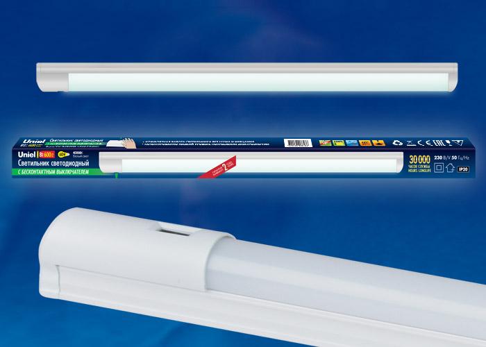 Светильник линейный светодиодный L24-8W/4200K SENSOR