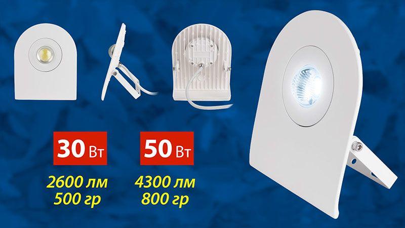 Прожектор светод-ный ULF-F10-30W/DW IP65.WHITE