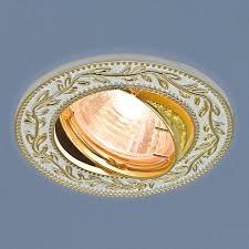 Светильник точ - 713 WH/GD белый/золото