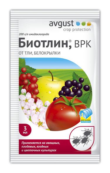 Биотлин 3мл
