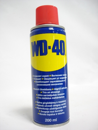 Смазка для замка WD-40  200мл