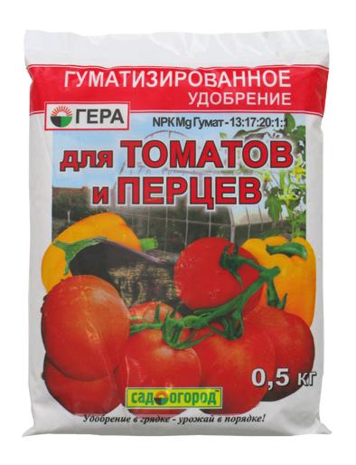 Удобрение для Перцев и Томатов 0,5кг(Гера) (60р.)