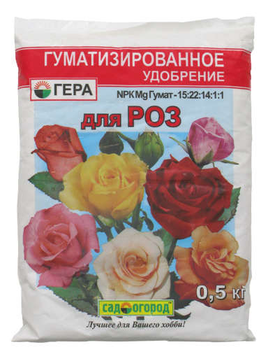 Удобрение для Роз 0,5кг(Гера) (65р.)