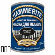 Хаммерайт краска 0,75 л черная гладкая