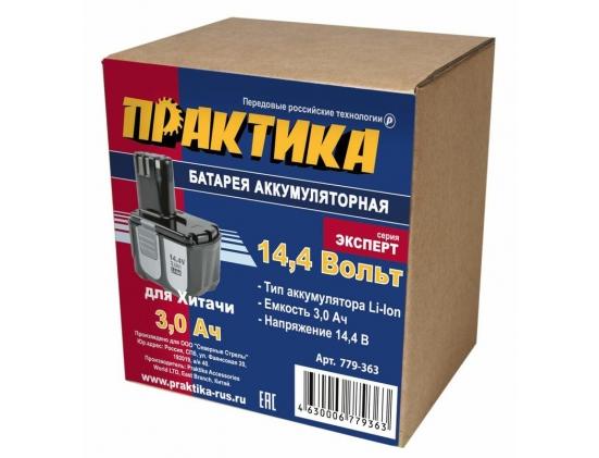 Аккумулятор HITACHI 14,4в 3Ач LI-Ion 779-363