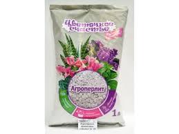 Агроперлит 2л