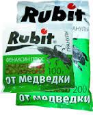 """Средство от медведки """"Рубит"""" 200г"""