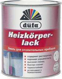 Эмаль для радиаторов Дюфа термостойкая белый 0,75л Heizkorperlack