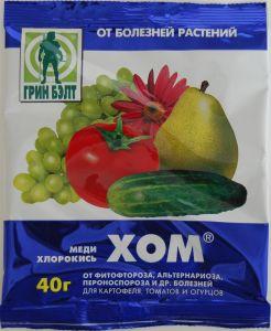 Хом 40г(оксихлорид меди)