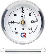 Термометр биметаллический ф63 мм накладной