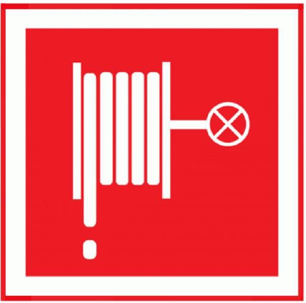 """Знак пожарной безопасности """"Пожарный кран""""100*100 Рексант 56-0054"""