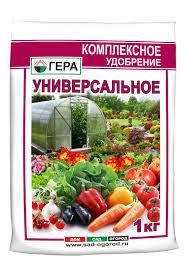 """Удобрение"""" Универсальное"""" 1кг(Гера)"""
